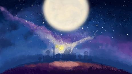 魔法の夏の夜の星空の背景素材, 美しい, 丸い月, おやすみの背景 背景画像