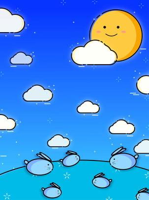 mbe中秋節h5背景 , 中秋節, Mbe風格, 月亮 背景圖片