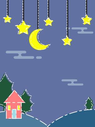 Mbe bầu trời đêm lãng mạn trung thu tối giản Gió Mbe Bầu Hình Nền