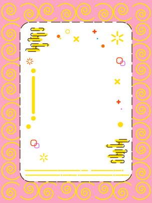 meb प्यारा न्यूनतावादी पृष्ठभूमि , Meb, सुंदर, सरल पृष्ठभूमि छवि