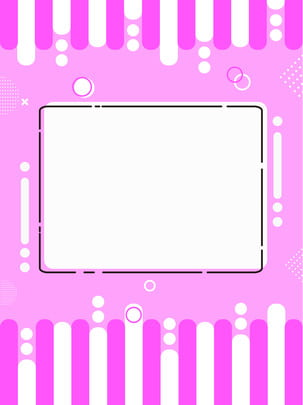 meb pink stripe pattern cute irregular shape background , Pink, Strip Pattern, Meb Background image