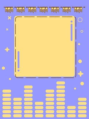 meb सरल पीला पूरक पृष्ठभूमि , Meb, सरल, पीला पृष्ठभूमि छवि