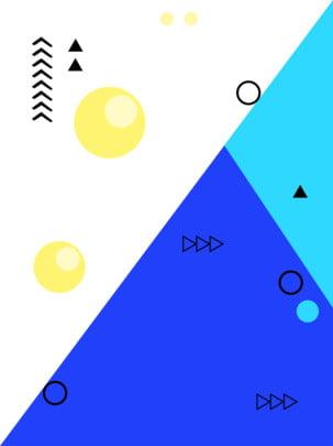 Màu xanh màu vàng  màu nền xanh Memphis vần poster tam giác hình tròn Memphis Màu Xanh Hình Nền