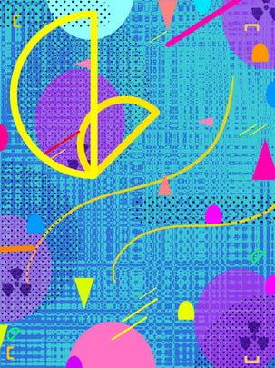 memphis blue technology point h5 , Nền Memphis, Tông Màu Xanh, Vàng Ảnh nền