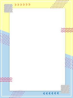memphis creative minimalistic polygonal geometric background , Memphis, Polygon, Creative Background image