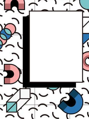 Memphis thiết kế đường tròn vuông tương phản sáng tạo âm thanh nổi Phù hợp Thiết kế Bối Giới Trang Nổi Hình Nền