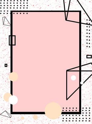 メンフィス幾何学的アート広告の背景 , 広告の背景, 文学, ファッション 背景画像