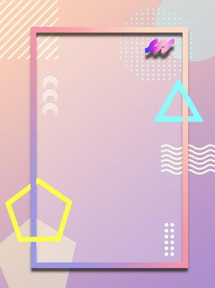 孟菲斯漸變幾何背景 , 孟菲斯, 漸變, 幾何 背景圖片
