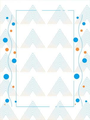 मेम्फिस ग्रेडिएंट जियोमेट्रिक शेप ब्लू येलो बैकग्राउंड , मेम्फिस, डॉट, लाइनों की व्यवस्था करें पृष्ठभूमि छवि