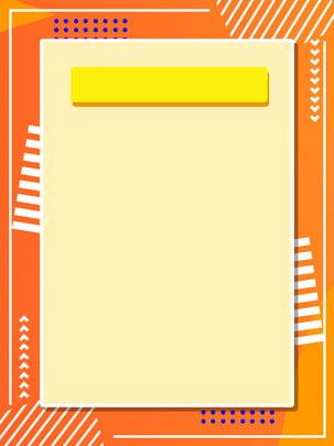 Fundo de polígono irregular criativa laranja memphis Memphis Criativo Polígono Imagem Do Plano De Fundo