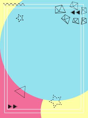Memphis ba màu hình tròn vật liệu poster Memphis Ba Màu Hình Nền