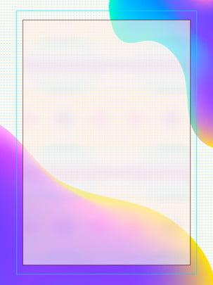 micro stereo gradient overlay nền hình học poster , Độ Dốc, Màu Tím, Giấc Mơ Ảnh nền