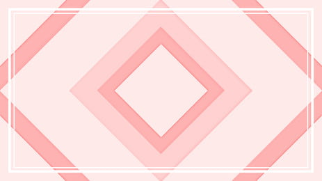 Micro stereo pink fashion plaid ppt background, Microscopic, Pink, Fashion Background image