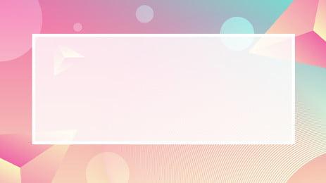 mikro stereo ppt schablone warm tone background, Mikroskopisch, Ppt-vorlagenhintergrund, Ppt-hintergrund Hintergrundbild
