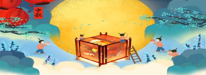 中秋節の古代の背景 中秋 祭り Kongming Lantern 祝福 丸い月 再会 中秋節 古代のスタイル トラディショナル クラシック 中秋節の古代の背景 Lantern 祝福 背景画像