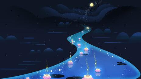 मध्य शरद ऋतु समारोह सुंदर नीले कमल दीपक सड़क पृष्ठभूमि सामग्री, भूत उत्सव की पृष्ठभूमि, कमल का पत्ता दीपक, Zhongyuan महोत्सव सामग्री पृष्ठभूमि छवि