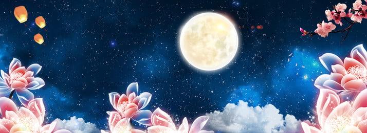 मिड नीले रंग की पृष्ठभूमि नाटकीय पोस्टर बैनर पृष्ठभूमि मध्य शरद ऋतु, का, कला, फूल पृष्ठभूमि छवि