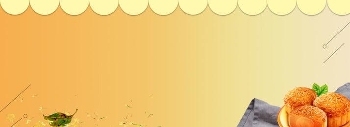 中秋節の月餅桂花の花びらの黄色いバナーの背景, Buner, 中秋節, 月餅 背景画像