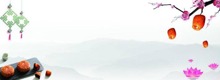 Праздник середины осени Воссоединение mooncake Древний ветер Баннер Фон Праздник середины осени Фоновое изображение