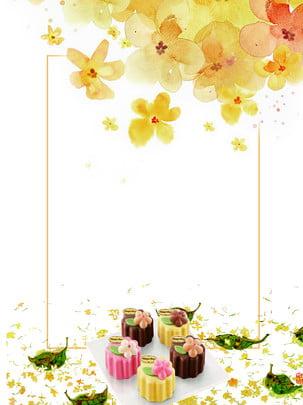tết trung thu reunion osmanthus petal rain nhiều màu nền bánh , Tết Trung Thu, Đoàn Tụ, Bánh Trung Thu Ảnh nền