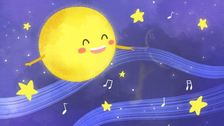 中秋の星月星の漫画の背景 漫画 可愛い 月 背景画像