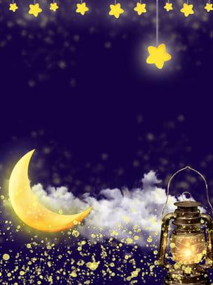 midsummer night mother and baby cloud starry sky dreamy cute stars background , Awan, Bulan, Bintang imej latar belakang