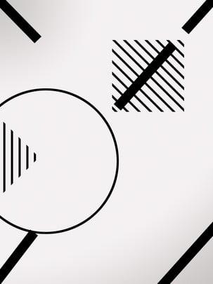 tối giản đường kẻ đen trắng phổ quát , Tối Giản, Đen Và Trắng, Lạnh Tình Dục Ảnh nền