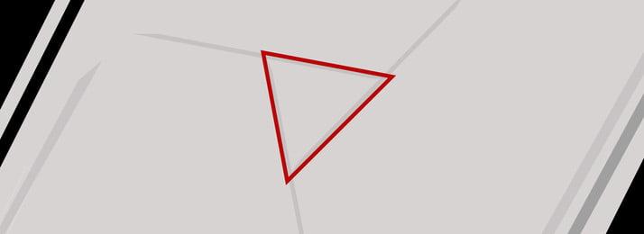 मिनिमलिस्ट हवा ग्रे ज्यामितीय त्रिकोण सार्वभौमिक पृष्ठभूमि, न्यूनतम हवा, सामान्य प्रयोजन, पृष्ठभूमि छवि पृष्ठभूमि छवि