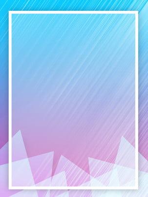 न्यूनतम अमूर्त ढाल तकनीक पृष्ठभूमि क्रिएटिव ज्यामिति बहुभुज अमूर्त त्रिभुज तीन आयामी Microcube पृष्ठभूमि आयामी Microcube पृष्ठभूमि पृष्ठभूमि छवि