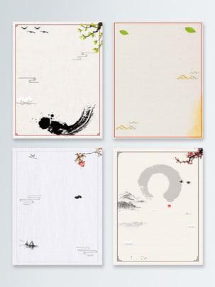 Fundo de pôster de ano novo de estilo chinês de fundo minimalista Ano novo 2018 Simples Estilo chinês Poster Plano Fundo De Pôster Imagem Do Plano De Fundo