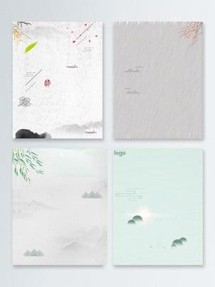 Fundo minimalista estilo chinês ano novo do poster Ano Novo Estilo Imagem Do Plano De Fundo