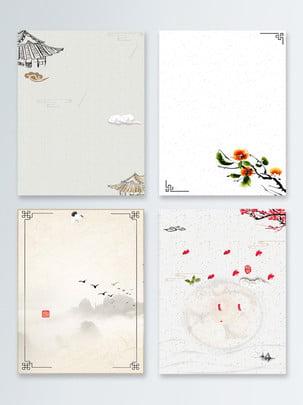 Fundo de pôster ano novo estilo chinês minimalista Ano Novo Poster Imagem Do Plano De Fundo