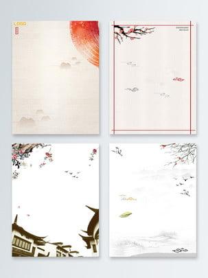 簡単な背景の水墨の中国風のポスターの背景 , 中国風, 大気, 山水 背景画像