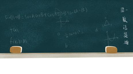 tối giản bảng đen tốt nghiệp vật liệu nền, Mùa Tốt Nghiệp, Bối Cảnh, Bảng đen Ảnh nền