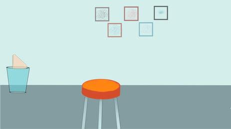 ミニマルな青い部屋の広告の背景 広告の背景 部屋 水色の壁 いす フォトフレーム ゴミ箱 手描き ホーム 屋内 ミニマルな青い部屋の広告の背景 広告の背景 部屋 背景画像