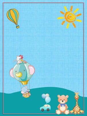 子供の日の背景ベクトルイラスト , 子供の日, アニメ, 象 背景画像