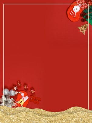 Giáng sinh tối giản nền đỏ Đơn Giản Vàng Hình Nền