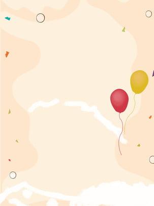 簡約彩色氣球背景 , 氣球, 創意, 幻影 背景圖片