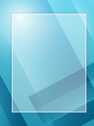 मिनिमलिस्टिक क्रिएटिव एब्सट्रैक्ट माइक्रोस्कोपिक जियोमेट्रिक टेक बैकग्राउंड विज्ञापन पृष्ठभूमि , नीला, क्रमिक परिवर्तन, पृष्ठभूमि पृष्ठभूमि छवि