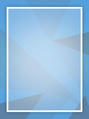 न्यूनतम रचनात्मक ज्यामितीय बहुभुज सूक्ष्मदर्शी पृष्ठभूमि पोस्टर , क्रिएटिव, अमूर्त, ज्यामिति पृष्ठभूमि छवि