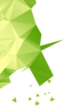 ミニマルな新鮮な緑の低ポリ幾何学的な抽象的な背景 , 単純な, 新鮮な, ジオメトリ 背景画像