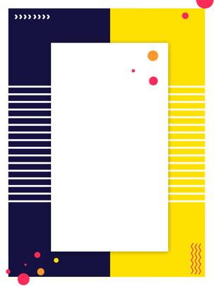 न्यूनतम ज्यामितीय धारीदार नीली पीली पृष्ठभूमि , सरल, ज्यामिति, पट्टी पृष्ठभूमि छवि
