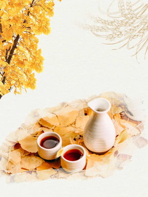 Nền vàng tối giản lá tai lúa mì minh họa Vàng Tai lúa mì Lá Rượu Ly Vàng Hình Nền