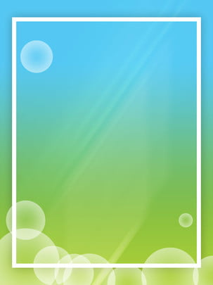 minimalistic gradient blue green background poster , Gradient, Fashion, Summer Background image