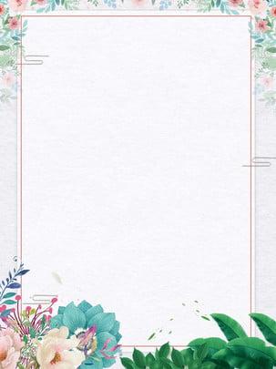 Tối giản sơn nền minh họa Đơn Giản Hoa Hình Nền