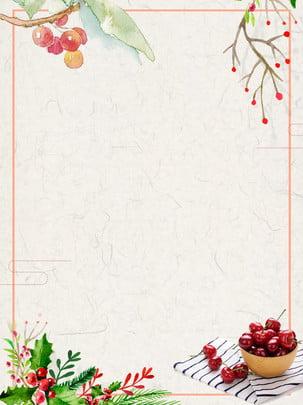 minimalistic summer fruit background illustration , Simple, Cherry, Summer Background image