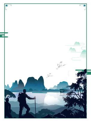 tối giản cảnh quan du lịch nền minh họa , Đơn Giản, Nước, Núi Ảnh nền