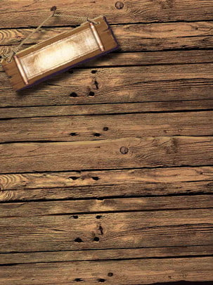 मिनिमलिस्टिक विंटेज लकड़ी के बोर्ड चित्रण , सरल, लकड़ी का बोर्ड, गहरा भूरा पृष्ठभूमि छवि