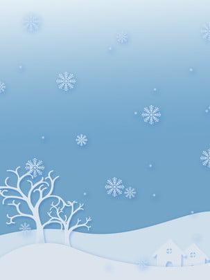 न्यूनतम शीतकालीन बर्फ की पृष्ठभूमि , सरल, शिष्ट, सुंदर पृष्ठभूमि छवि