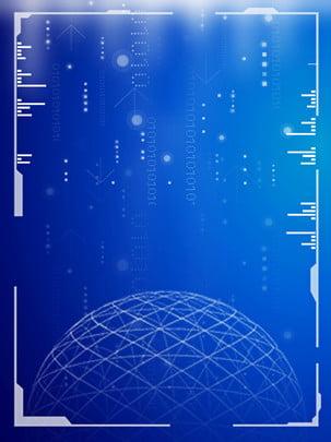 現代の技術センスデータの背景 , モダンセンス, 技術の背景, テクノロジー 背景画像